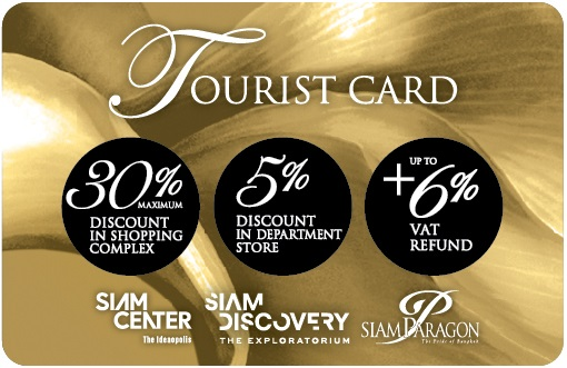 ONE SIAM Tourist Card