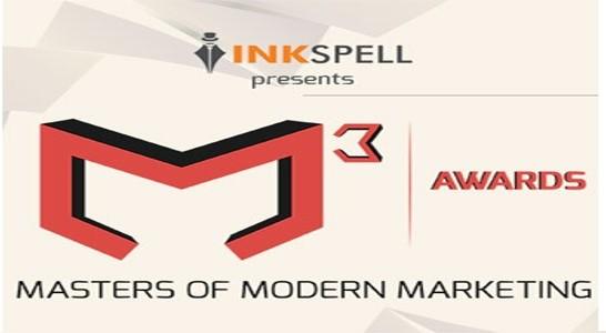 Masters of Modern Marketing Awards