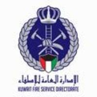 Kuwait-fire-logo-copy