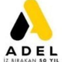 Adel_logo_-_2