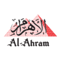 Al-ahram-website-logo